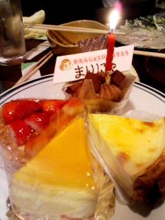 ケーキちゃん★.jpg