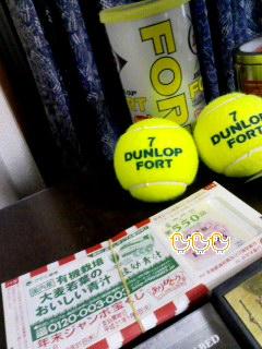 テニスボールと.jpg