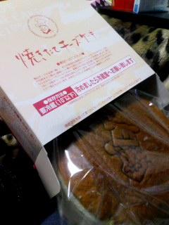 リクローおじさんのチーズケーキ.jpg