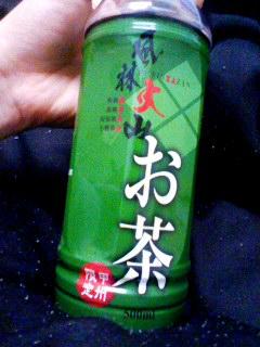 記念のお茶.jpg