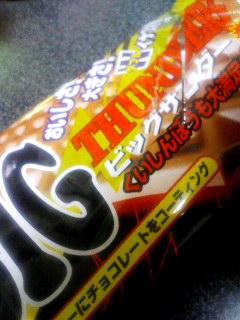 食いしん坊も大満足って・・・?!(笑).jpg