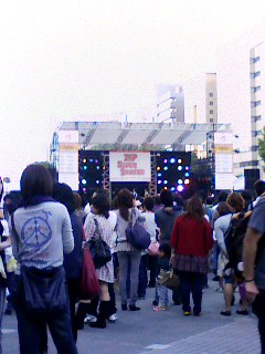 zIP-FMコンサート.jpg